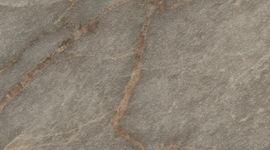 51 Оникс коричневый