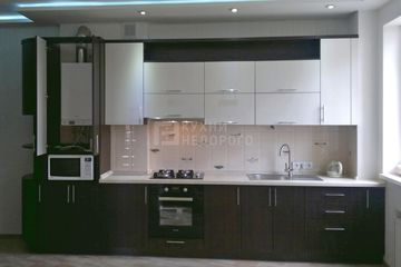 Кухня Калипсо