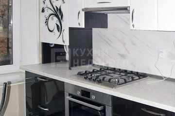 Кухня Римера