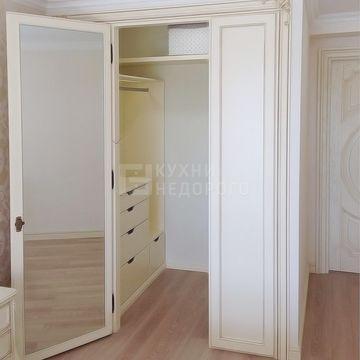 Гардеробная комната Версаль