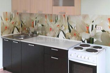 Кухня Салина