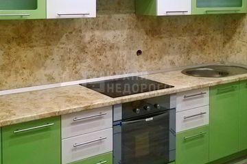 Кухня Амин