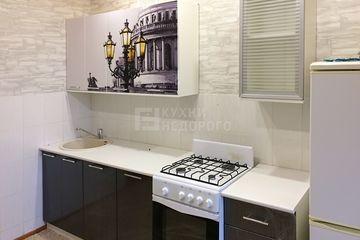 Кухня Жорж