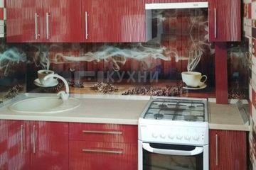 Кухня Демос