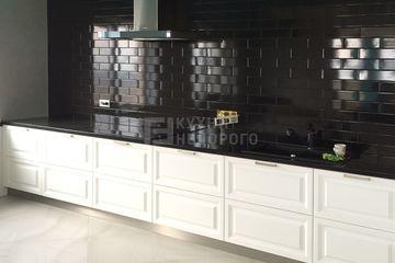 Кухня Атум