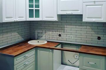 Кухня Плутос
