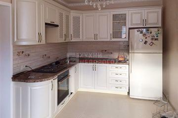 Кухня Перс