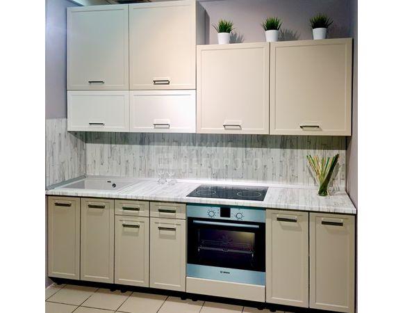 Кухня Омела