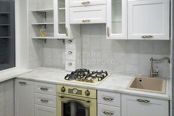 Кухня Юмала