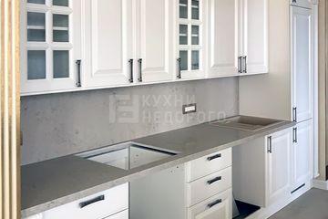 Кухня Бельграно
