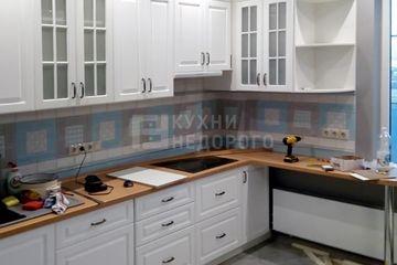 Кухня Сияна