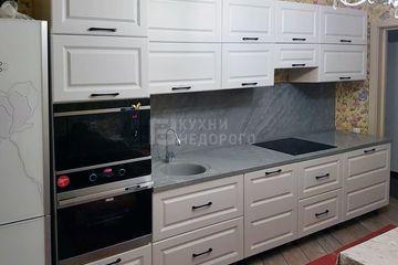 Кухня Анис