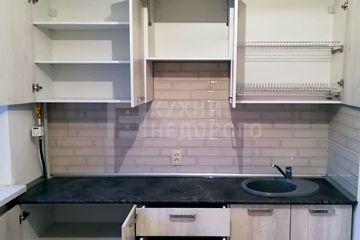 Кухня Мадисон