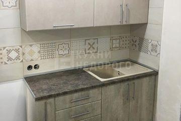 Кухня Кута
