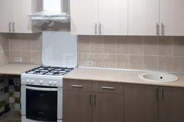 Кухня Сарпа
