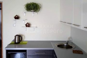 Кухня Шакира - фото 2