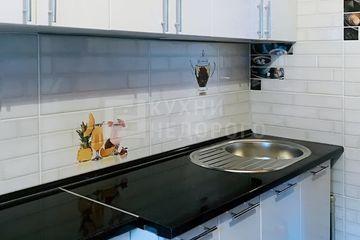Кухня Урси