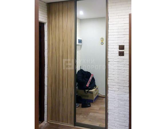Гардеробная комната Мунго
