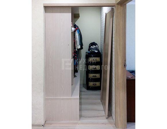 Гардеробная комната Арпи