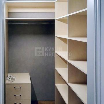 Гардеробная комната Сарпа